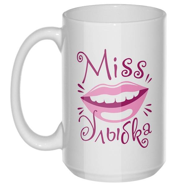 Мисс улыбка, большая кружка с круглой ручкой