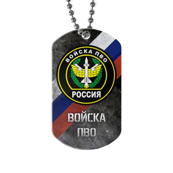 Жетон ПВО с флагом России на фоне