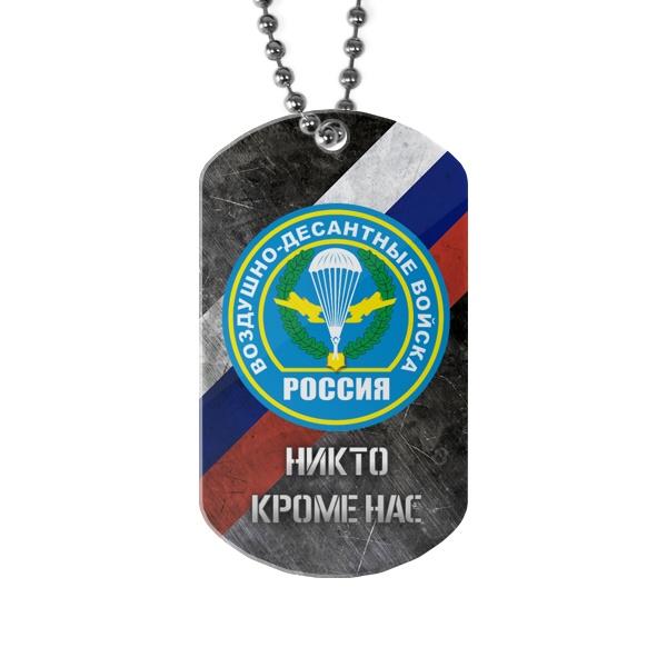 Жетон с символом ВДВ и флагом России