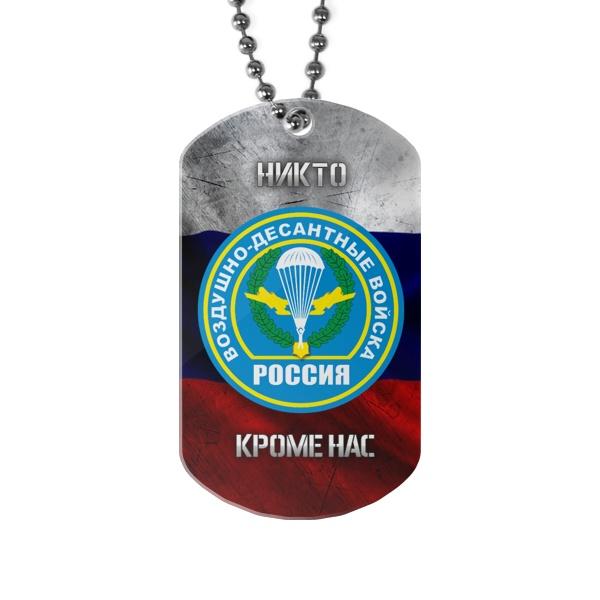 Жетон ВДВ с флагом России