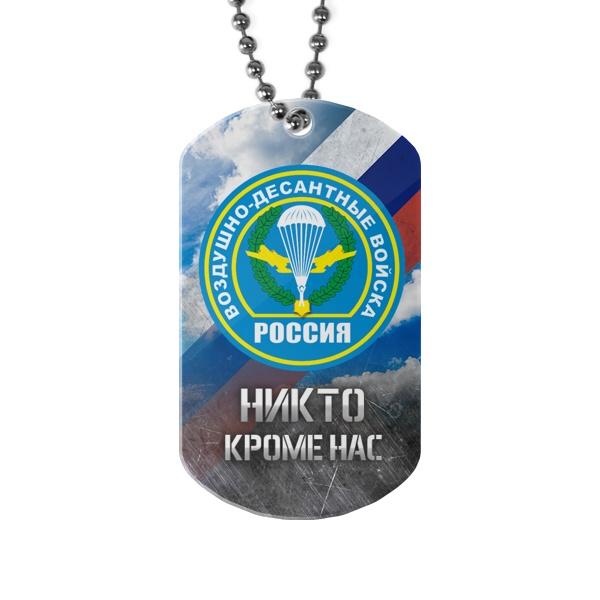 Жетон Воздушно-десантные войска